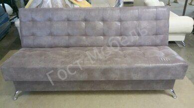 Кресло кровать производитель москва